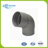 good quality machine pvc pipe fitting water drainage