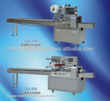 hot sell lollipop packing machine