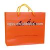 /p-detail/personalizado-de-la-empresa-nombres-de-bolsas-de-papel-300002612341.html