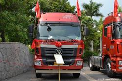 4183SLFJA-02ZA06, Auman 4*2 Euro2 TX foton auman, vehicle accessories, foton tractor dealers
