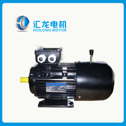 thrphase instant stop Y3EJ series Aluminium frame electromagnetic brake AC induction motor