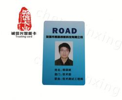 OEM Factory Supply Custom Design id card yoyo top quality