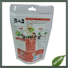 Stand up pouch with ziplock for chips/Plastic Aluminum foil packaging bag with hang hole
