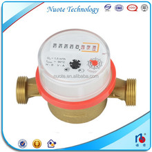 good quality small single jet water meter