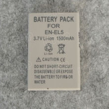 High Quality 3.7V 1500mAh For EN-EL5 Rechargeable Batteries For Nikon Camera Coolpix 5200 Coolpix 3700