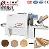 Shengong Log Wood Processing Machine