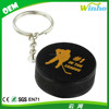 Winho Mini Hockey Puck Stress Reliever Key Tag