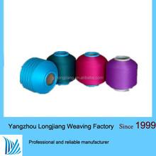 Polyester spandex wrapped yarn 7075/36F