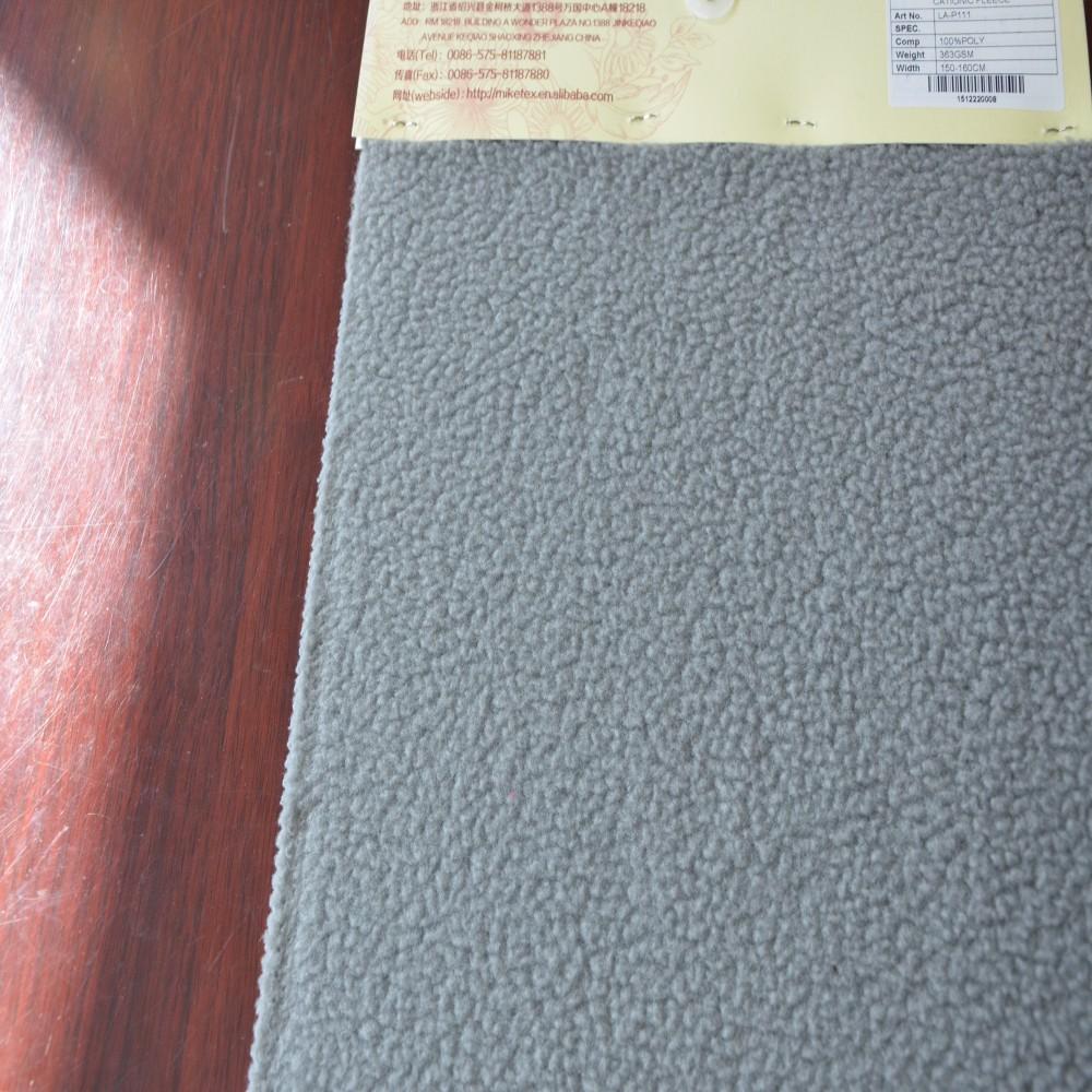 100 폴리 에스테르 양이온 양털 직물 멜란지 양털 직물 담요