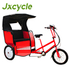 tricycle rickshaw pedicab for passenger