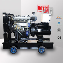 AC three phase open type 55kw power diesel generator price