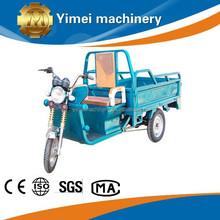 Best new chinese three wheel motorcycle