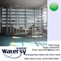 Factory Price Ro System Salt Water Desalination Machine