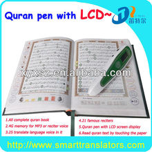 LCD screen quran digtal read pen for Muslim with German