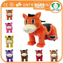 Hot sale top quality battery animal ride on toy