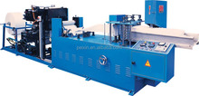 Napkin paper folding and printing machine