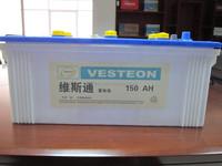 car battery truck batterys 80d26l 55d23l 55d23r