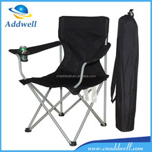 Outdoor adjustable portable folding beach chair
