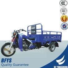 200cc petrol three wheel motorcycle motor engine