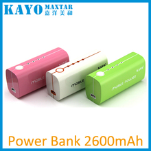 wholesale power bank 2600mAh external battery power bank charger for cell phone digital devices and all brand smartphone