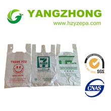 alibaba china supplier rectangular woven plastic shopping bag