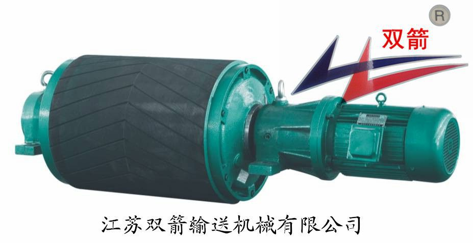 Electric Motor Pulley System In Material Handing Equipment