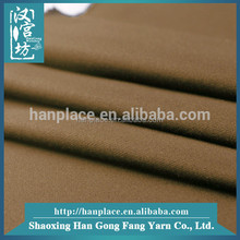China textile Textile supplier High quality Polyester types of fabric for pants