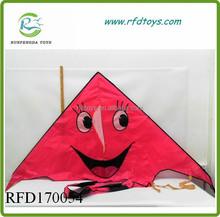 Promotional children flying kite smile face kite sport kite