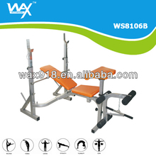 60*60*1.5mm, 46kgs, fitness household multifunctional bed weight lifting bench stand rack barbell rack bundle