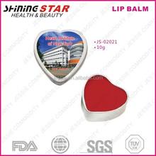 JS-02021 beautiful red lip balm