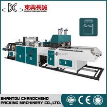 Lastest Model Sealing And Cutting Plastic T-shirt Bag Making Machinery