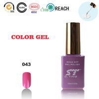 Deep Pink Magic Nail Gel Polish for Beauty Salon Supplies Hot Sale Products Pink Nail Polish Free Designer Makeup Samples