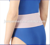 Daily Usage Lumbar Bandage/Lower Back Belt/Lumbar Back Support Brace