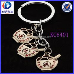 alibaba golden supplier trade assurance solar powered key ring name promotion item best gift