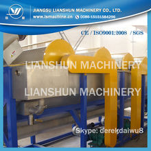 Waste plastic recycling machine / plastic washing machine PE/PP/PET/Bags