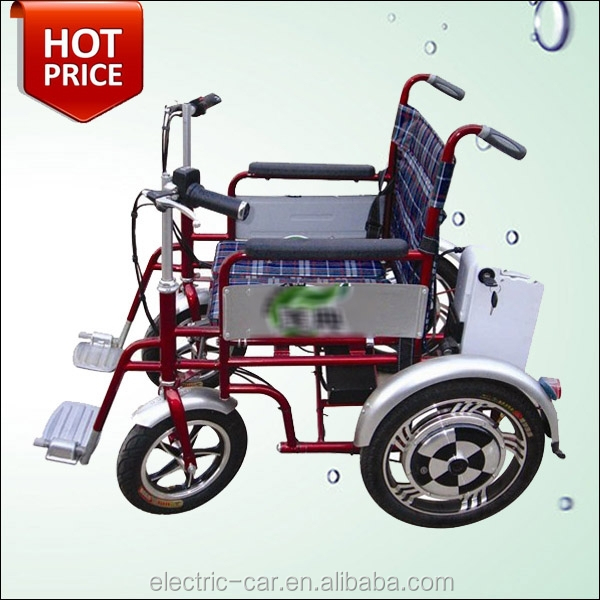 4 wheel low price electric wheelchair handicapped mobility for Cost of motorized wheelchair