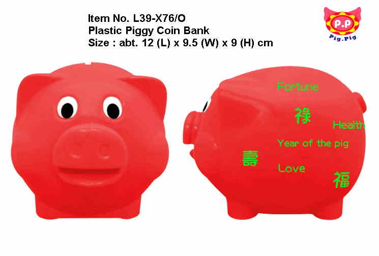 Plastic Piggy Coin Bank Buy Piggy Coin Bank Product On