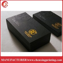 Customized Business Name Paper Card From China