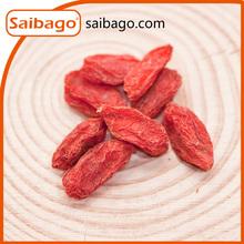 Ningxia Organic Dried Goji Berry (Wolfberry)
