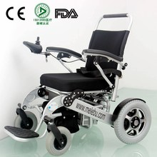Melebu Lightweight Electric Folding Wheelchair