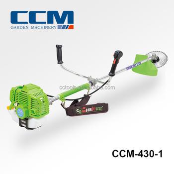 cutter grass machine