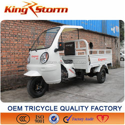 hot wheels tricycle/electric motor tricycle/china 3 wheel motor tricycle