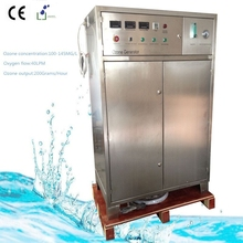Professional High-tech ozone output 200gram/H (100~145MG/L ; oxygen flow 40LPM) water plant ozonator for water treatment/water t