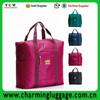 2015 travel bag/foldable traveling bag