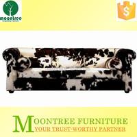 Moontree MSF-1114 Top Quality Modern Design Horse Hair Sofa
