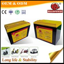 24v 12v 40ah ebike batteries for marine electric boat motor