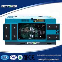 Blue Diesel Generator set, Powered by Lovol
