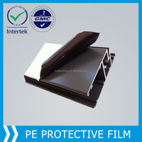 black white PE protective film for aluminum profiles