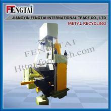 waste metal iron aluminum copper pressing equipment