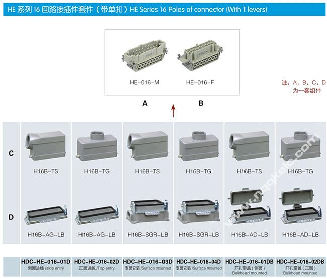 16 pin     connector.jpg